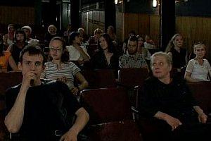 Порно кинотеатр